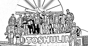 exkurze TOS Hulín 28.11 (4) - kopie